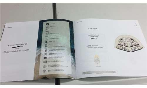 city edge brochure