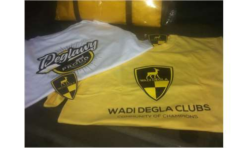 wadi degla giveaways