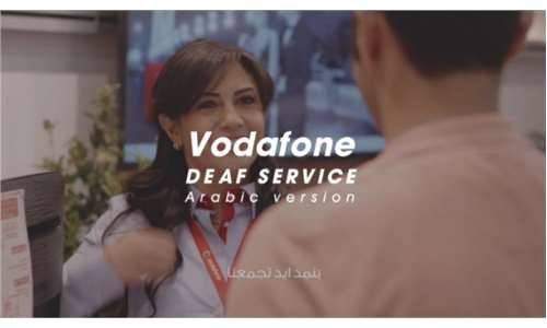 Deaf and Hard Hearing Service