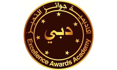 Excellence Awards Academy