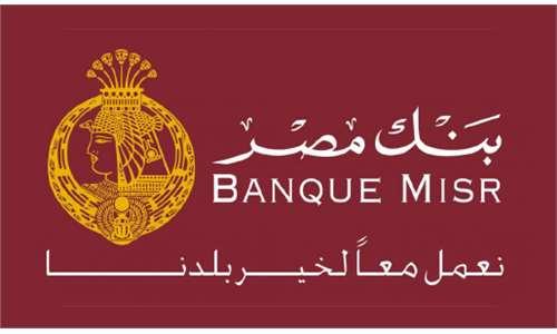 Misr Bank