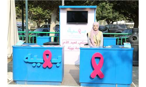 Baheya's ElGezira Club Booth