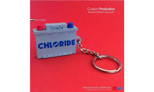 Customized rubber keychain