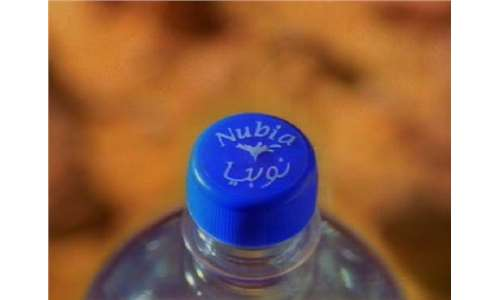 Nubia Water