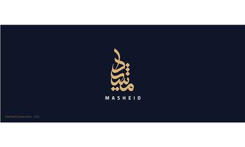 Masheid Development Branding