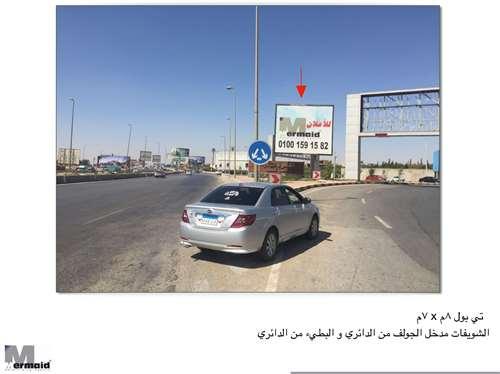 7x8 meters entrance El golf new cairo katameya heights