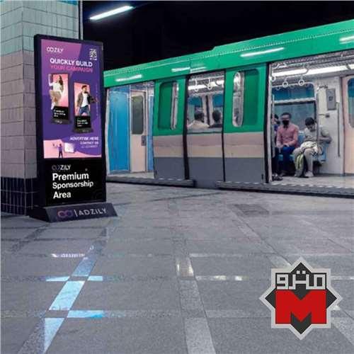 Metro Stations screens advertising