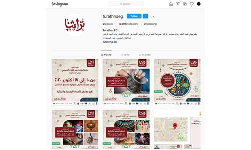 TURATHNA EXHIBITION 2019 social media platforms