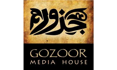GOZOOR Media House
