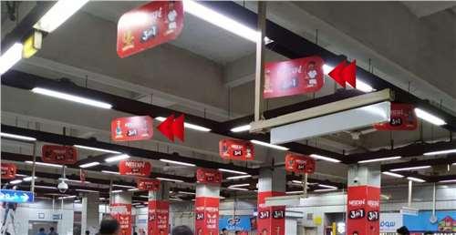 Metro station danglers advertising
