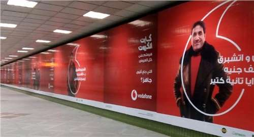 Tunnel walls metro station advertising