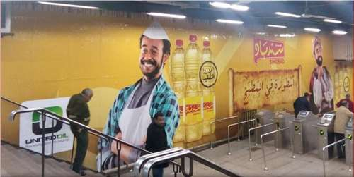 Side walls metro stations ads