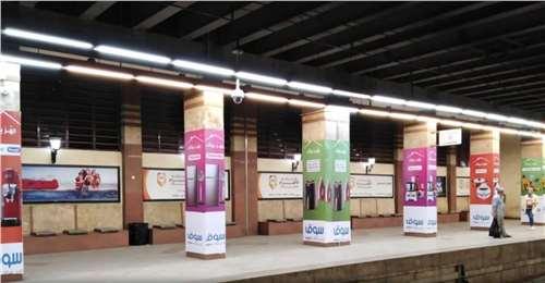 Metro station pillars