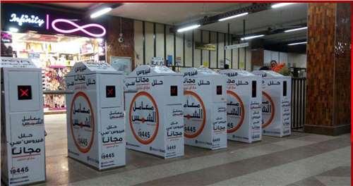 Tickets Machines pass metro station advertising