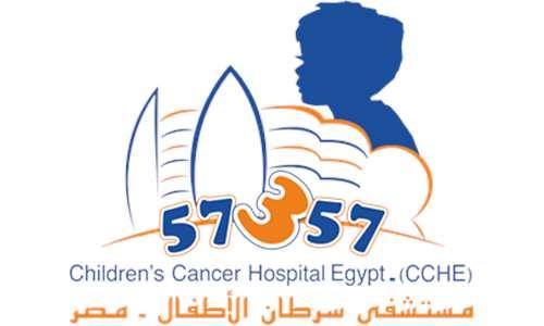 Children's Cancer Hospital 57357