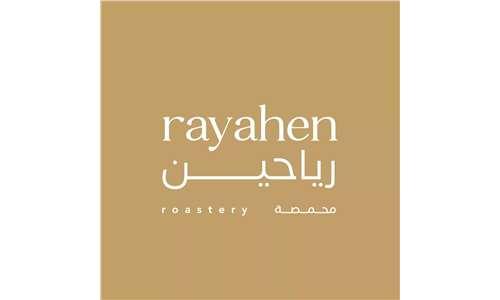 Rayahen Roastery