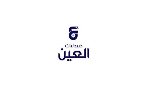 Al-Ain Pharmacies