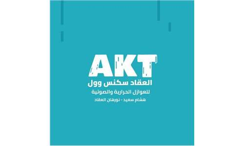 AKT- Alakkad Thickness Wool For Thermal Insulations And Req Of Factories