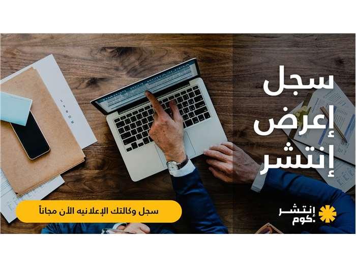Entasher.com project management and web development
