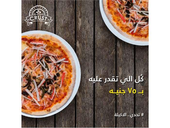 Crust Pizza social media management