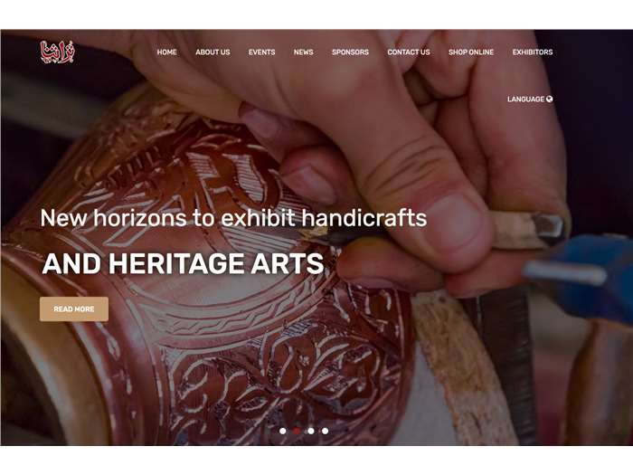 TURATHNA EXHIBITION 2019 WEBSITE
