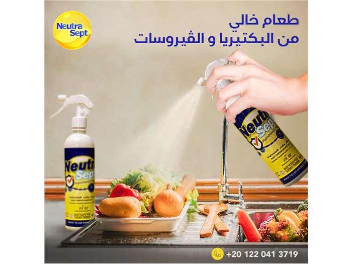 NeutraSept Disinfectant