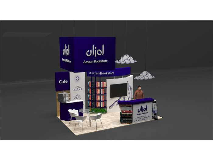 3D Booth Design