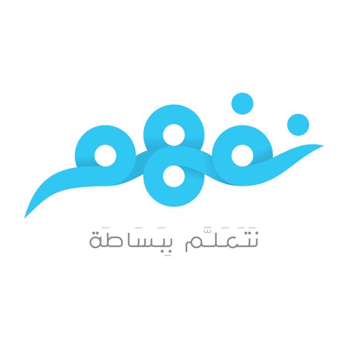 Nafham Education