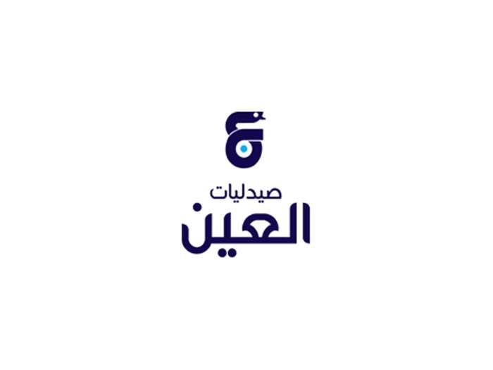 Al_ain
