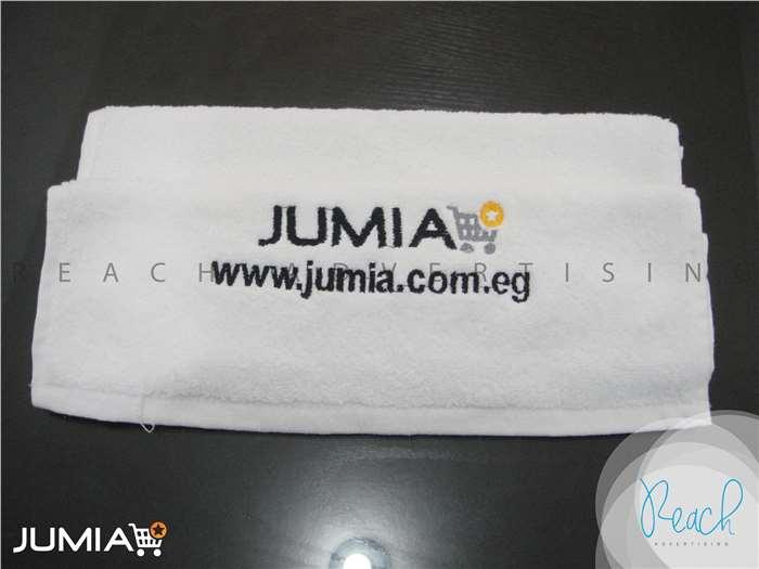 Branded Towels