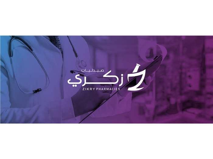 Re-branding Zikry