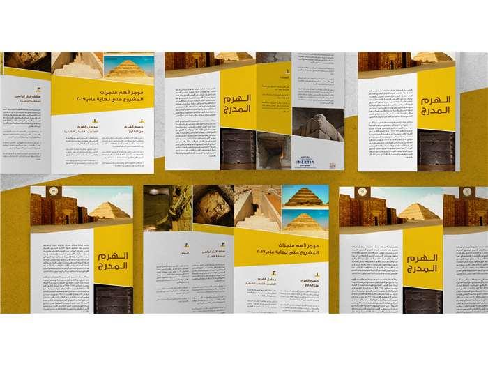 Restoration Event of Pyramid of Djoser