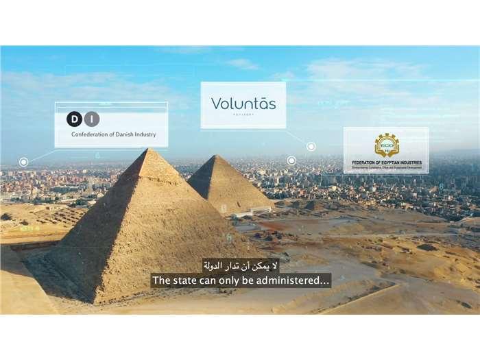 Tech Talent Egypt